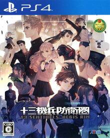 【中古】十三機兵防衛圏ソフト:プレイステーション4ソフト/アドベンチャー・ゲーム