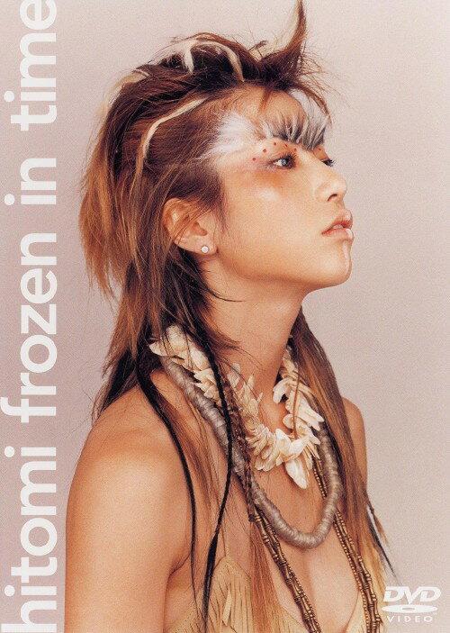 【中古】hitomi/frozen in time 【DVD】/hitomi