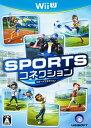 【中古】スポーツコネクションソフト:WiiUソフト/スポーツ・ゲーム