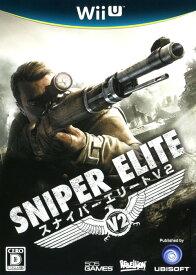 【中古】スナイパーエリートV2ソフト:WiiUソフト/アクション・ゲーム