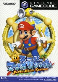 【中古】スーパーマリオサンシャインソフト:ゲームキューブソフト/マリオシリーズ・ゲーム
