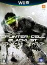 【中古】スプリンターセル ブラックリストソフト:WiiUソフト/アクション・ゲーム