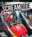 【中古】ScreamRideソフト:XboxOneソフト/シミュレーション・ゲーム