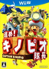 【中古】進め!キノピオ隊長ソフト:WiiUソフト/任天堂キャラクター・ゲーム