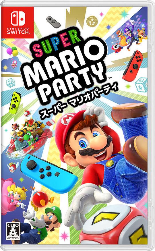 【中古】スーパー マリオパーティソフト:ニンテンドーSwitchソフト/任天堂キャラクター・ゲーム