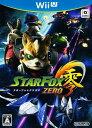 【中古】スターフォックス ゼロソフト:WiiUソフト/シューティング・ゲーム