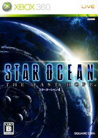 【中古】スターオーシャン4 −THE LAST HOPE−ソフト:Xbox360ソフト/ロールプレイング・ゲーム