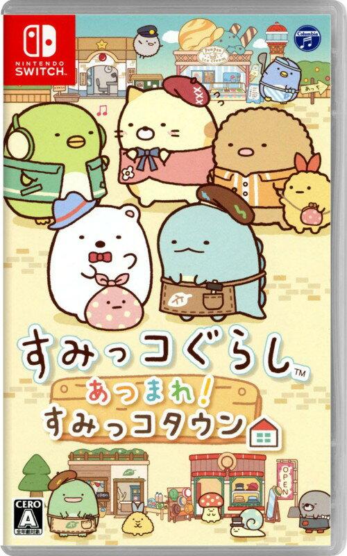 【中古】すみっコぐらし あつまれ!すみっコタウンソフト:ニンテンドーSwitchソフト/シミュレーション・ゲーム