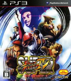 【中古】スーパーストリートファイター4ソフト:プレイステーション3ソフト/アクション・ゲーム