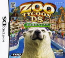 【中古】ZOO TYCOON DS 動物園をつくろう!ソフト:ニンテンドーDSソフト/シミュレーション・ゲーム