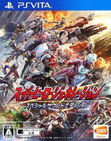 【中古】スーパーヒーロージェネレーション スペシャルサウンドエディション (限定版)ソフト:PSVitaソフト/シミュレーション・ゲーム