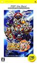【中古】スーパーロボット大戦MX ポータブル PSP the Bestソフト:PSPソフト/シミュレーション・ゲーム