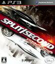 【中古】SPLIT SECOND −スプリットセカンド−ソフト:プレイステーション3ソフト/スポーツ・ゲーム