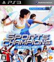 【中古】スポーツチャンピオンソフト:プレイステーション3ソフト/スポーツ・ゲーム
