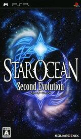 【中古】スターオーシャン2 Second Evolutionソフト:PSPソフト/ロールプレイング・ゲーム