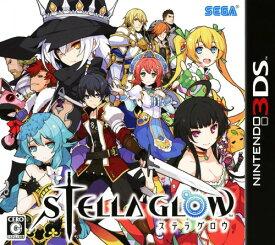 【中古】STELLA GLOWソフト:ニンテンドー3DSソフト/シミュレーション・ゲーム