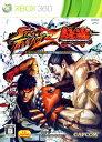 【中古】ストリートファイターX 鉄拳ソフト:Xbox360ソフト/アクション・ゲーム