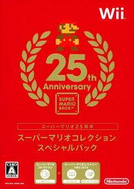 【中古】スーパーマリオコレクション スペシャルパック (限定版)ソフト:Wiiソフト/任天堂キャラクター・ゲーム
