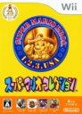 【中古】スーパーマリオコレクション スペシャルパック (ソフトのみ)ソフト:Wiiソフト/任天堂キャラクター・ゲーム