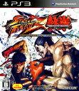 【中古】ストリートファイターX 鉄拳ソフト:プレイステーション3ソフト/アクション・ゲーム