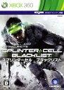 【中古】スプリンターセル ブラックリストソフト:Xbox360ソフト/アクション・ゲーム