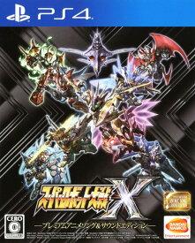 【中古】スーパーロボット大戦X プレミアムアニメソング&サウンドエディション (限定版)ソフト:プレイステーション4ソフト/シミュレーション・ゲーム