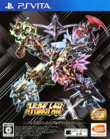 【中古】スーパーロボット大戦X プレミアムアニメソング&サウンドエディション (限定版)ソフト:PSVitaソフト/シミュレーション・ゲーム