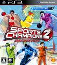 【中古】スポーツチャンピオン2ソフト:プレイステーション3ソフト/スポーツ・ゲーム