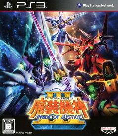 【中古】スーパーロボット大戦OGサーガ 魔装機神3 PRIDE OF JUSTICEソフト:プレイステーション3ソフト/シミュレーション・ゲーム
