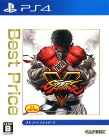 【中古】ストリートファイターV Best Priceソフト:プレイステーション4ソフト/アクション・ゲーム