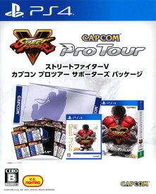 【中古】【ゲオ専売】ストリートファイターV CAPCOM Pro Tour サポーターズ パッケージソフト:プレイステーション4ソフト/アクション・ゲーム