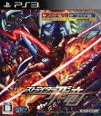 【中古】ストライダー飛竜ソフト:プレイステーション3ソフト/アクション・ゲーム