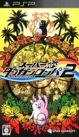 【中古】スーパーダンガンロンパ2 さよなら絶望学園ソフト:PSPソフト/アドベンチャー・ゲーム