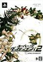 【中古】スーパーダンガンロンパ2 さよなら絶望学園 超高校級のスーパー限定BOX2 (限定版)ソフト:PSPソフト/アドベンチャー・ゲーム