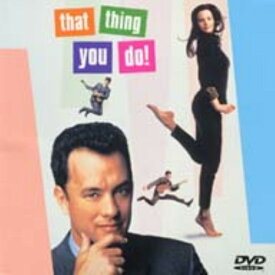 【中古】すべてをあなたに 【DVD】/リブ・タイラーDVD/洋画青春・スポーツ