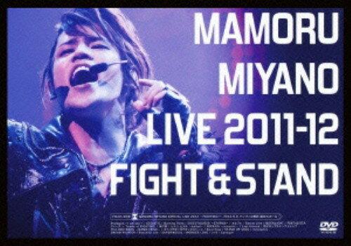 【中古】MAMORU MIYANO LIVE 2011-12 FIGHT&STAND 【DVD】/宮野真守