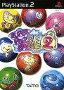 【中古】スーパーパズルボブル2ソフト:プレイステーション2ソフト/パズル・ゲーム