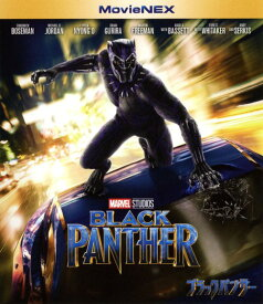 【中古】ブラックパンサー MovieNEX BD+DVDセット 【ブルーレイ】/チャドウィック・ボーズマンブルーレイ/洋画SF