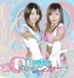 楽天市場】相澤仁美 DVD(CD|CD...