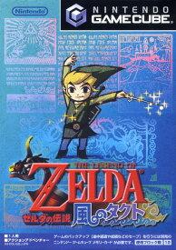 【中古】ゼルダの伝説 風のタクトソフト:ゲームキューブソフト/任天堂キャラクター・ゲーム
