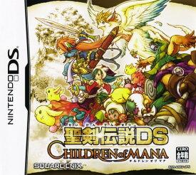 【中古】聖剣伝説DS チルドレン オブ マナソフト:ニンテンドーDSソフト/ロールプレイング・ゲーム