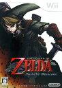 【中古】ゼルダの伝説 トワイライトプリンセスソフト:Wiiソフト/任天堂キャラクター・ゲーム