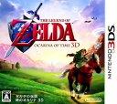 【中古】ゼルダの伝説 時のオカリナ 3Dソフト:ニンテンドー3DSソフト/任天堂キャラクター・ゲーム