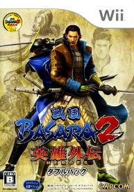 【中古】戦国BASARA2 英雄外伝(HEROES) ダブルパックソフト:Wiiソフト/アクション・ゲーム