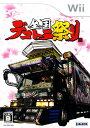 【中古】全国デコトラ祭りソフト:Wiiソフト/スポーツ・ゲーム