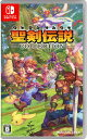【中古】聖剣伝説コレクションソフト:ニンテンドーSwitchソフト/ロールプレイング・ゲーム