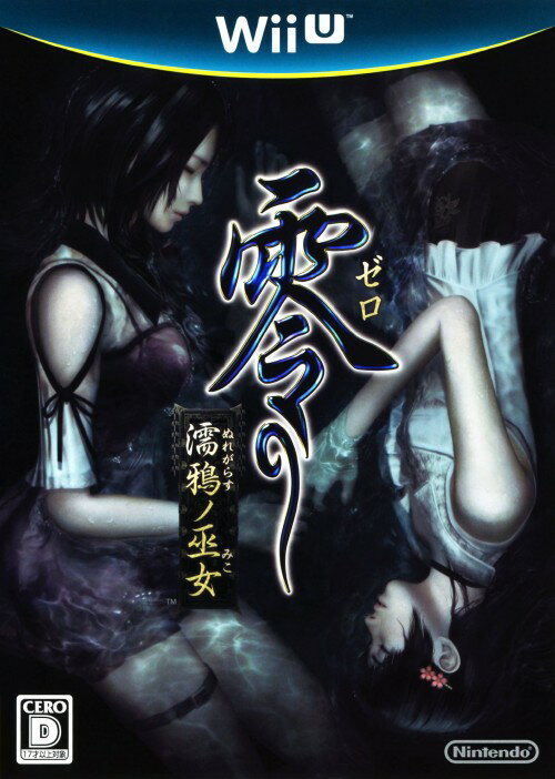 【中古】零 〜濡鴉ノ巫女〜