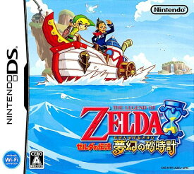 【中古】ゼルダの伝説 夢幻の砂時計ソフト:ニンテンドーDSソフト/任天堂キャラクター・ゲーム
