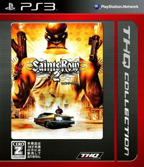 【中古】【18歳以上対象】Saints Row2 THQコレクションソフト:プレイステーション3ソフト/アクション・ゲーム