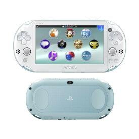 【中古・箱説あり・付属品あり・傷なし】PlayStation Vita Wi−Fiモデル PCH−2000ZA14 ライトブルー/ホワイトPSVita ゲーム機本体